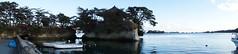 DSC03178.jpg (randy@katzenpost.de) Tags: winter japan matsushima miyagiken miyagigun japanurlaub20152016
