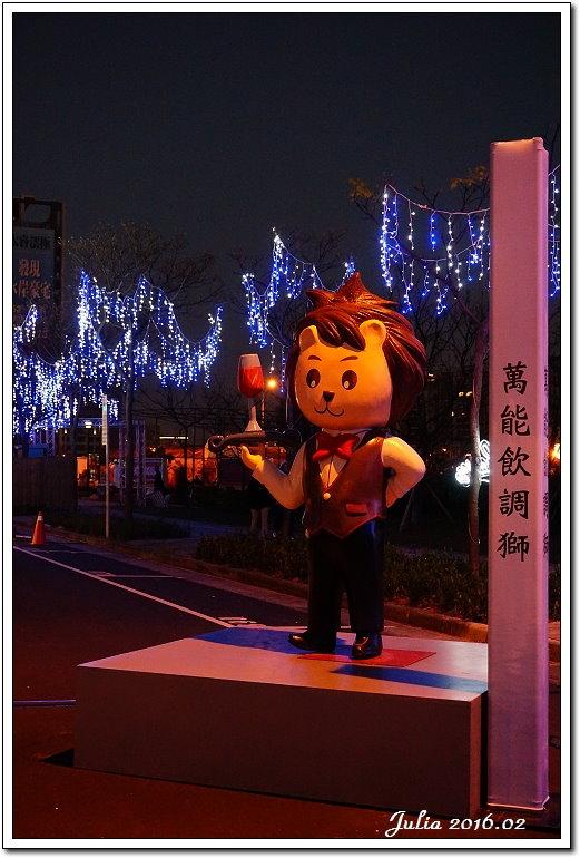 台灣燈會 (17)