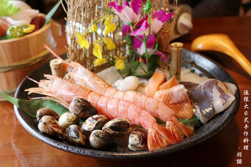 漁很大日式手作料理072