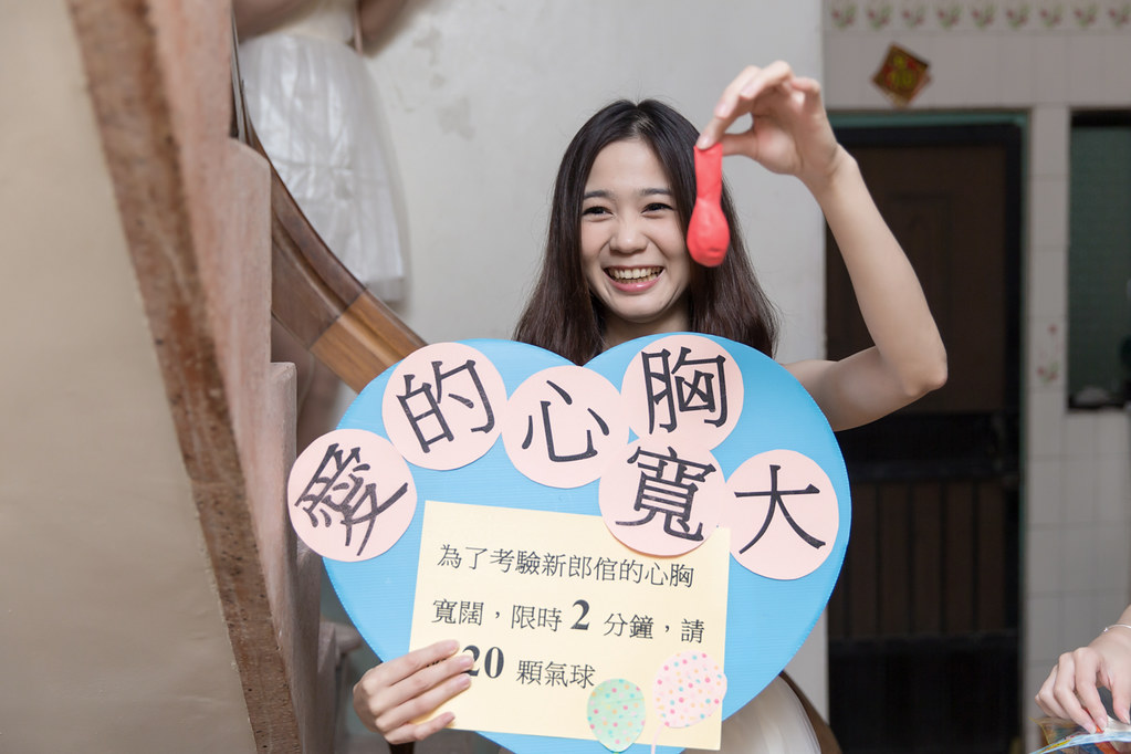 160109_高雄婚攝 (47)