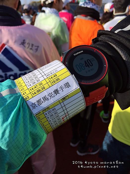 2016京都馬拉松12.JPG