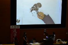 _DSC0084 (Confucius Institute at SDSU) Tags: chinese mohammed sdsu chinesepainting chineseart khaleel confuciusinstitute religiousstudies qinbailan cisdsu bailanqin