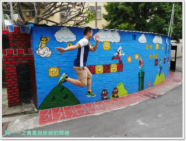 台中動漫彩繪巷.海賊王.七龍珠.烏龍派出所.景點.小旅行image021