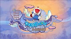 02-Doraemon El Gladiador (CENTURYON1) Tags: el doraemon gladiador