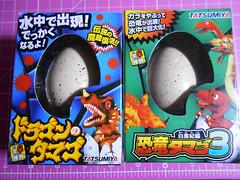 Dragon and Dinosaur eggs (Chimerastone) Tags: dragon candy dinosaur eggs collectible japanesetoy tatsumiya