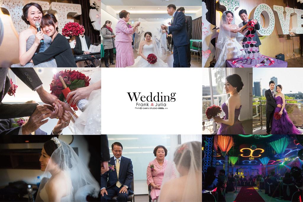 台中婚攝 舒馬克 婚攝推薦 婚禮攝影 婚禮紀實 星時代婚宴會館