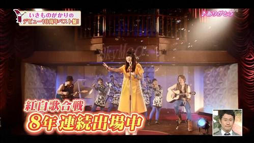 2016.04.08 いきものがかり(ちちんぷいぷい).ts_20160409_053531.367