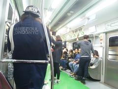 C16-Seoul-Parc Seokcho(24) (jbeaulieu) Tags: seoul coree parc seokcho