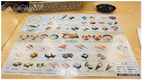 丸壽司1樓05-1.jpg
