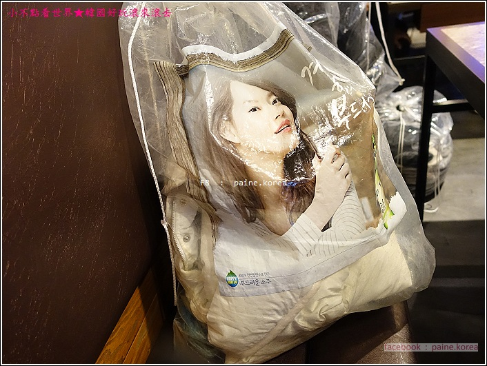 首爾新設洞肉典食堂烤肉 (4).JPG
