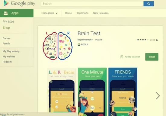 谷歌应用商店下架13款含毒App