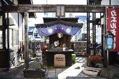 Nawate-dori StreetMatsumoto city (Iyhon Chiu) Tags: street city japan japanese shrine frog  matsumoto  nagano dori jinja    2015   nawate
