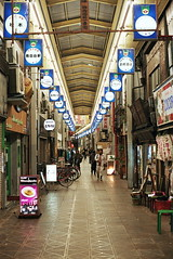 "So called ""slums"" of Osaka (Christopher Goode) Tags: travel film japan set analog 35mm tokyo shoot olympus harajuku osaka akihabara behind analogue 20 asakusa om scenes zuiko feature dotonbori guts sugamo nishinari shinsekai om20 shinjuki"