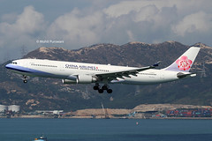 China Airlines (CI/CAL) / A330-302 / B-18357 / 11-22-2012 / HKG (Mohit Purswani) Tags: photography hongkong aircraft aviation taiwan cal 7d taipei airlines chinaairlines ci departure takeoff hkg a330 spotting canon100400 clk widebody planespotting cheklapkok hkia airbusa330 a333 commercialaviation hongkongsar 100400 25l civilaviation a330300 hongkonginternationalairport airbusindustrie cheklapkokairport aviationphotography jetphotosnet jetphotos vhhh airbusa330300 canon7d widebodyaircraft b18357 ahkgap airbuscorporation mohitpurswani