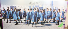 欅坂46 画像43