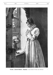 1887. . 36.  27-52. . __562 (Library ABB 2013) Tags: nlr 1887  oldmagazine     nationallibraryofrussia