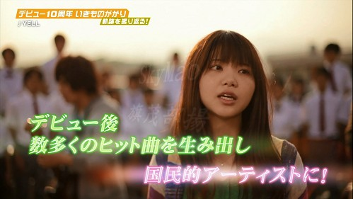 2016.04.10 いきものがかり(魁!ミュージック).ts_20160411_014125.207