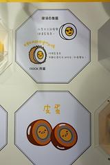 DSC10450 (Stephen Hu) Tags: fujifilm    xe2 xf23mmf14r