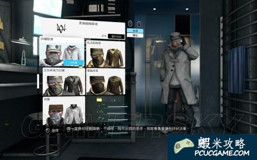 看門狗 無DLC陰謀和白帽駭客沒腳的解決方法