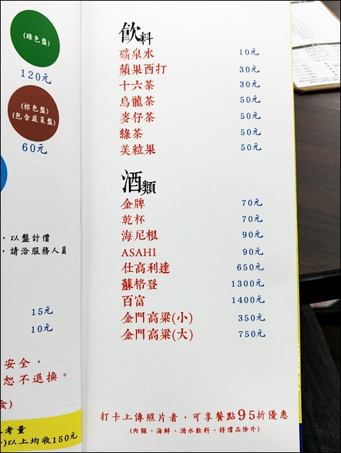 20160124_184557