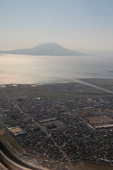 Sakura-jima seen from the airplane (M. Mikamo) Tags: sea volcano kagoshima