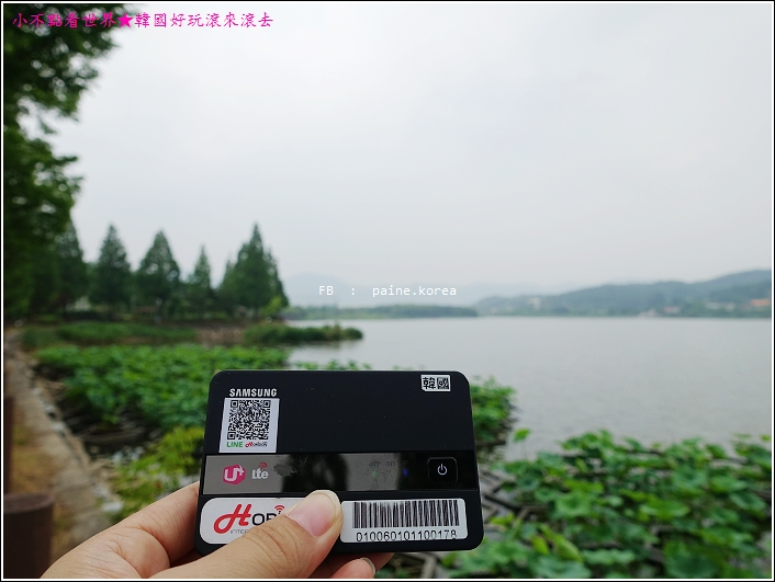 牙山神井湖水公園 (16).JPG