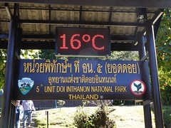Doi Inthanon NP, Thailand (Jan-2016) 10-033 (MistyTree Adventures) Tags: thailand asia seasia outdoor temperature information description doiinthanon panasoniclumix informationboard doiinthanonnationalpark