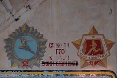 (whale_fall) Tags: abandoned communism soviet verlassen kommunismus sowjetische