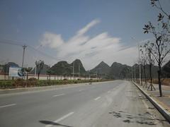 Guizhou China 2015 平坝4 (黔中秘境) Tags: china mountains asia 中国 guizhou 山 贵州 大自然 亚洲