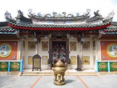 "Hoi An: le Temple Triêu Châu <a style=""margin-left:10px; font-size:0.8em;"" href=""http://www.flickr.com/photos/127723101@N04/24161232574/"" target=""_blank"">@flickr</a>"