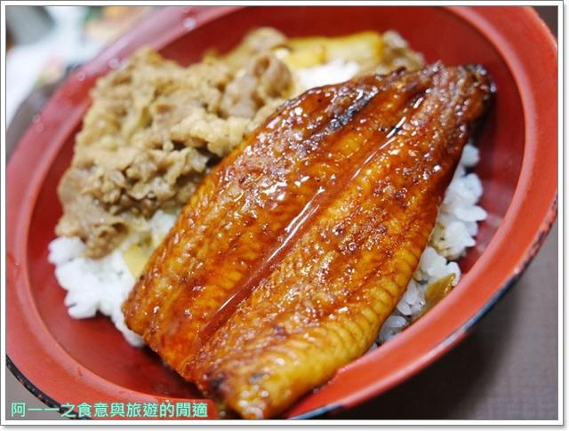 すき家.Sukiya.京都神戶美食. 鰻魚飯.漢堡排.平價image001