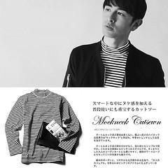 February 03, 2016 at 04:34PM (audience_jp) Tags: fashion japan tokyo audience stripes style  madeinjapan kouenji    sputnicks ootd