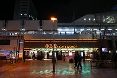 P1020043.jpg (Ryosuke Yagi) Tags: building night buildings tokyo town view shot nightshot scene electronics  akihabara nightscene nightview electronic   electronictown akb48