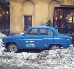 St Petersbourg (-Antoine-) Tags: auto blue car saint st stpetersburg automobile russia petersburg voiture bleu char lada russie bleue 2016   petersbourg stpetersbourg  stptersbourg ptersbourg