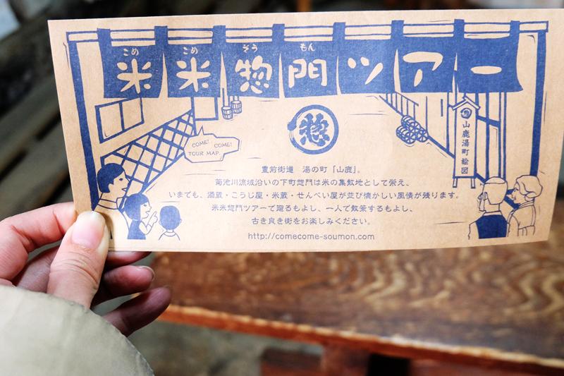 DSCF6083_副本