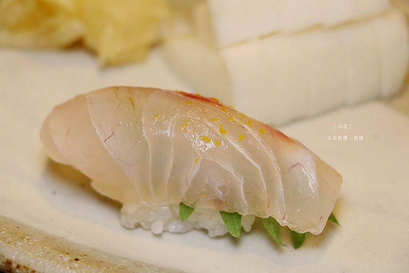 山花日本料理073