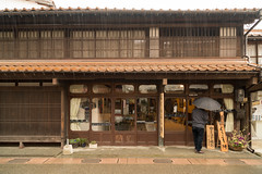 20160309-130425_5K_80 (pya) Tags: wall region kurayoshi sanin   district white