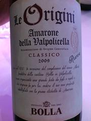 IMG_9058 (bepunkt) Tags: wine winebottle vino wein winelabel weinflaschen etiketten weinetiketten