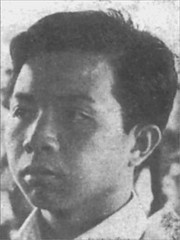 Student leader Edgar Jopson is killed in a military raid. (Presidential Museum and Library) Tags: martiallaw
