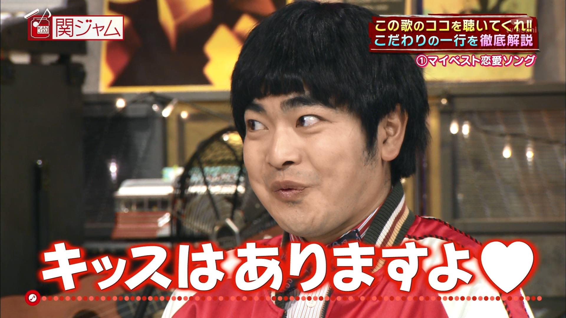 2016.03.13 全場(関ジャム 完全燃SHOW).ts_20160314_022311.202