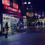 Tokyo 3952 thumbnail