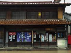 20160309-130126_iPhone (pya) Tags: wall region kurayoshi sanin   district white