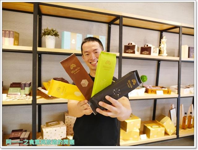 宜蘭羅東伴手禮.米酪客生活烘焙.鴨賞鹹蛋糕.起司蛋糕.蛋捲.甜點image034