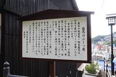 福山雅治 画像100