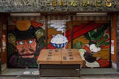 Demachi Masugata Shotengai, Session 3 (michaelvito) Tags: japan kyoto thirdplace streetphotography   urbanism urbanplanning asiasociety shoutengai  shotengai placemaking walkability demachi  masugata  shtengai      animepilgrimage likeafishinwatercom  seichijunrei  thirdplacemediacom thirdplacemedia  tamakomarket  tamakolovestory demachimasugatashotengai masugatashotengai