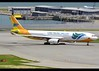 A330-343 | Cebu Pacific | RP-C3346 | HKG (Christian Junker | Photography) Tags: nikon nikkor d800 d800e dslr 70200mm teleconverter aero plane aircraft airbus a330343 a330300 a330 a333 cebupacific cebu 5j ceb 5j111 ceb111 cebu111 rpc3346 valuealliance heavy widebody departure lineup 07r lowcostcarrier lcc airline airport aviation planespotting 1602 hongkonginternationalairport cheklapkok vhhh hkg hkia clk hongkong sar china asia lantau shalowan slw spota2 christianjunker wwwairlinersnet flickraward flickrtravelaward zensational hongkongphotos worldtrekker superflickers