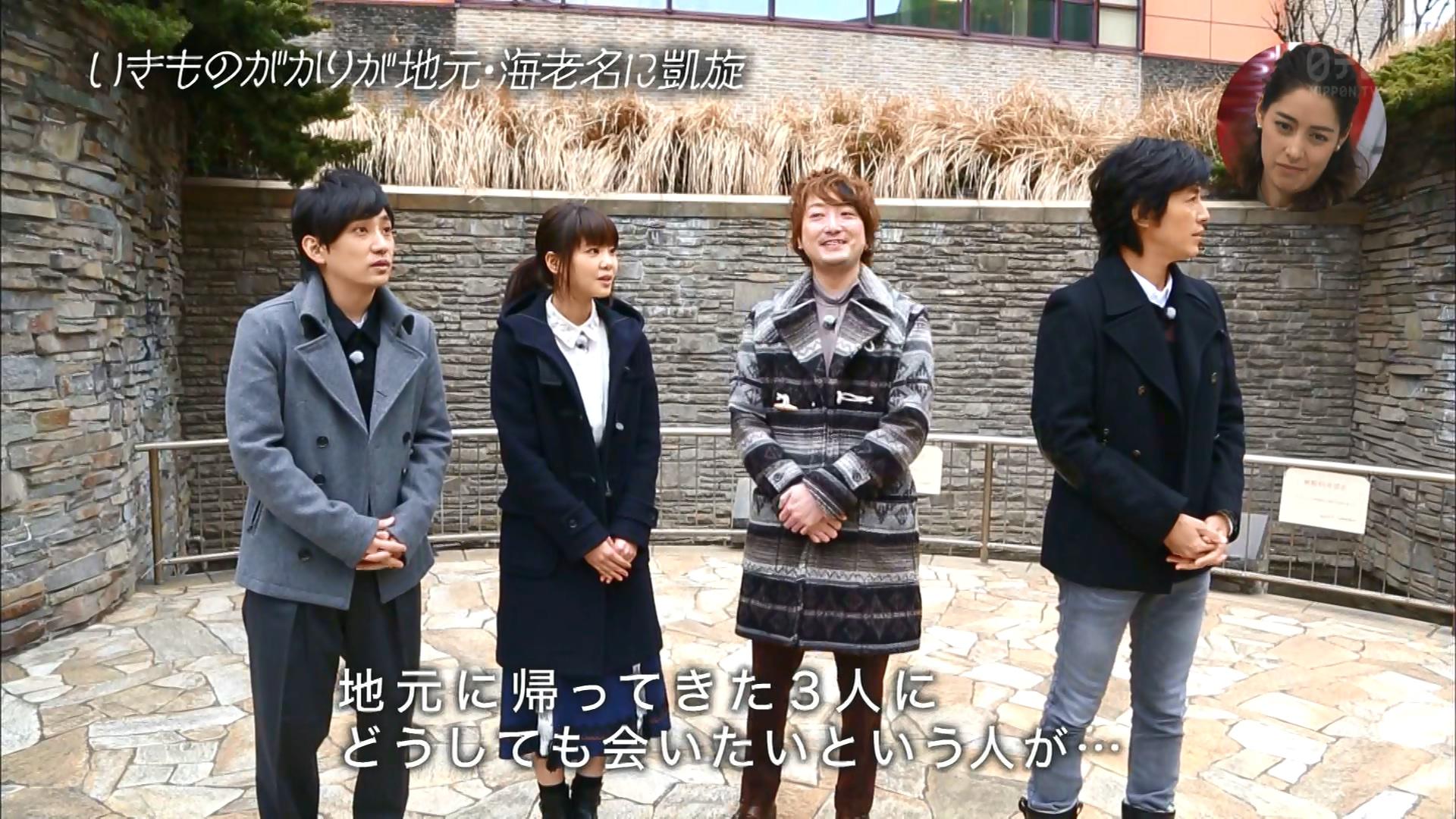 2016.03.13 全場(おしゃれイズム).ts_20160314_011244.247