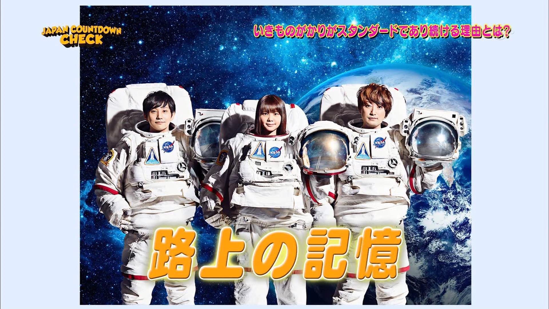 2016.03.20 いきものがかり - 10年たっても私たちはいきものがかりが大好き!日本のスタンダードであり続ける理由(JAPAN COUNTDOWN).ts_20160320_103928.047