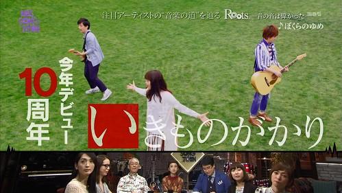2016.04.28 いきものがかり(MBS SONG TOWN).ts_20160429_100503.883