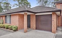 2/2 Alderney St, Minto NSW